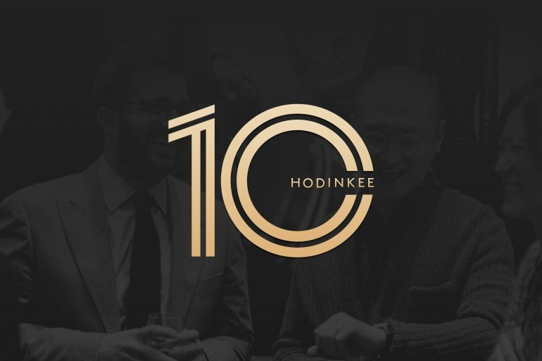 Happenings: Announcing The  10th Anniversary Weekend