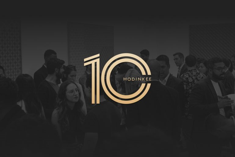 Happenings: Register Now For The  10th Anniversary Weekend