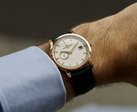 Introducing: The Vacheron Constantin Traditionnelle Harrods Edition (Live Pics & Pricing)