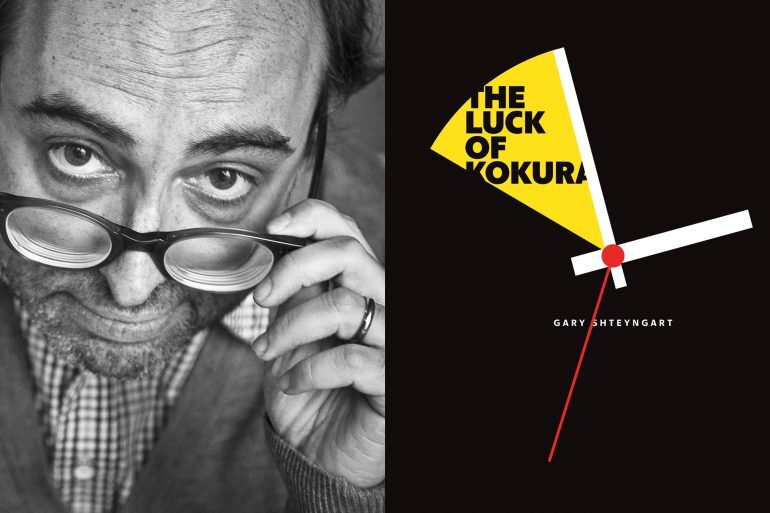 Recommended Reading: Check Out An Excerpt From Acclaimed Writer And Watch Enthusiast Gary Shteyngart's Upcoming Novel In The New Yorker
